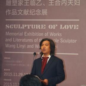 03 Director of National Art Museum of China Wu Weishan