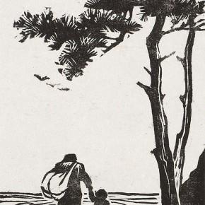 "04 Li Hua Fleeing Refugees woodcut 10.5 x 7.5 cm 1940 290x290 - ""Roar! China"": Li Hua's Works of the 1930s and 1940s debuts in Wuhan"
