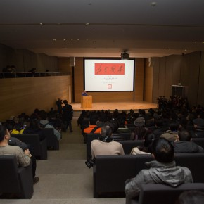 """05 View of the opening ceremony of """"For Chinese Painting Round II"""" 290x290 - """"Starting, Inheriting, Innovation and Integration"""" For Chinese Painting (Round II) Exhibition opened at CAFA Art Museum"""
