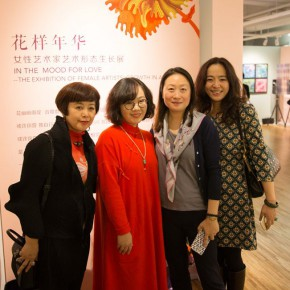 06 Group Photo of Honored Guests 290x290 - In the Mood for Love – the Exhibition of Female Artists' Growth in Art Forms is unveiled at the Gauguin Gallery at Wangjing SOHO