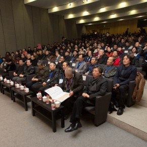 """06 View of the opening ceremony of """"For Chinese Painting Round II"""" 290x290 - """"Starting, Inheriting, Innovation and Integration"""" For Chinese Painting (Round II) Exhibition opened at CAFA Art Museum"""