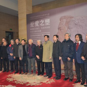 07 Group photo of the honor guests at the opening ceremony