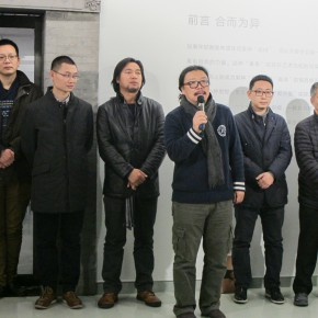 """08 Opening ceremony of """"Collective with Individual – Youth New Ink Painting Nominated Exhibition""""  290x290 - Young Painters """"Spiral"""" """"Winning"""": """"Collective with Individual – Youth New Ink Painting Nominated Exhibition"""" Debuted"""