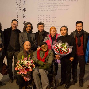 10 The Group Photo of Honored Guests at the Opening Ceremony 290x290 - Mentality: Wang Shaojun Art Exhibition was unveiled at CAFA Art Museum
