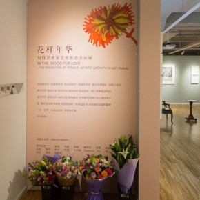 50 Exhibition View of In the Mood for Love – the Exhibition of Female Artists' Growth in Art Forms 290x290 - In the Mood for Love – the Exhibition of Female Artists' Growth in Art Forms is unveiled at the Gauguin Gallery at Wangjing SOHO