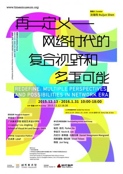redifine poster V6_01