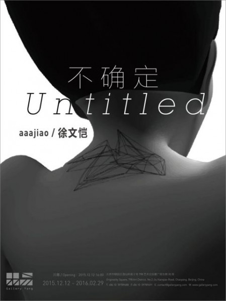 """Poster of""""aaajiao – Untitled"""""""