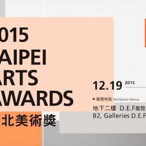 Poster1 290x290 - Results of the 2015 Taipei Arts Awards will be on display in Taipei Fine Arts Museum