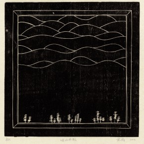 """Wu Jiang Pines and Distant Mountains 2012 woodblock printing 30×29.9cm 290x290 - Hive Center for Contemporary Art presents """"A Journey in and out of Classic: Wu Jiang's Solo Show"""""""