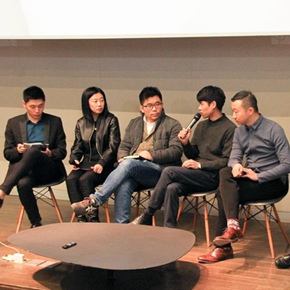 """The Survival Strategies of Independent Spaces"" International Forum (Beijing) was Held"