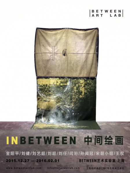 00 Poster of IN-BETWEEN