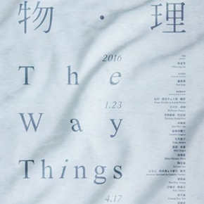"""Taipei Fine Arts Museum presents the group exhibition """"The Way Things Go"""""""