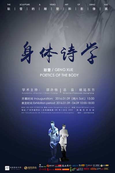01 Poster