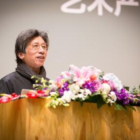 "01 President of CAFA Fan Di'an1 290x290 - ""The First Art Industrial Parks Development Forum"" Held at CAFA"