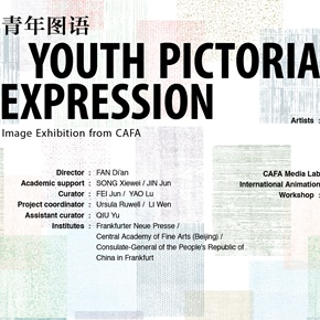 Youth Pictorial Expression – Image Exhibition from CAFA opened in Frankfurt