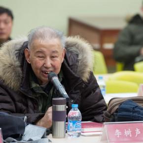 "08 Prof. Li Shusheng from CAFA 290x290 - ""Laying a Foundation: Wang Xun and Chinese Art History Discipline"" – To Commemorate the 100th Anniversary of Birth of Wang Xun"