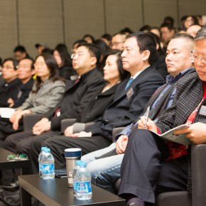 "10 View of ""The First Art Industrial Parks Development Forum"""