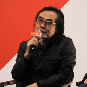 """12 Representative of the artists Sui Jianguo gave a speech at the press conference of """"UtopiaHeterotopia First Wuzhen International Contemporary Art Exhibition"""""""