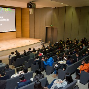 """12 View of """"The First Art Industrial Parks Development Forum"""" 290x290 - """"The First Art Industrial Parks Development Forum"""" Held at CAFA"""