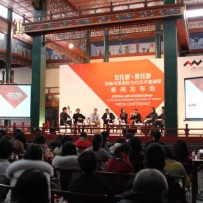 "15 The press conference of ""UtopiaHeterotopia First Wuzhen International Contemporary Art Exhibition"""