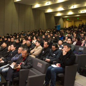 """15 View of """"The First Art Industrial Parks Development Forum"""" 290x290 - """"The First Art Industrial Parks Development Forum"""" Held at CAFA"""