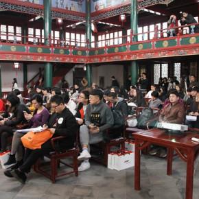"16 The press conference of ""UtopiaHeterotopia First Wuzhen International Contemporary Art Exhibition"""