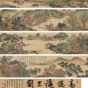 "21 Pu Ru Visiting a High Building in the Autumn silk scroll 11 x 167 cm 290x290 - With the Mountains and Rivers – Chinese Landscape in the Multi-Dimension"" Opening in Sanya"