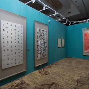"35 Exhibition view of ""Mountains and Rivers – Chinese Landscape on a Multi Dimensional level"" 290x290 - ""Mountains and Rivers – Chinese Landscape on a Multi-Dimensional Level "" was unveiled in Sanya"