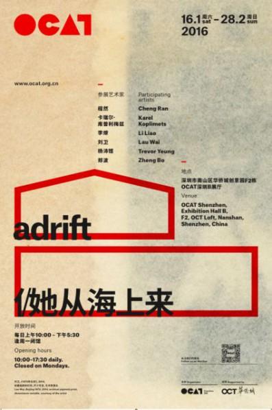 Poster of Adrift