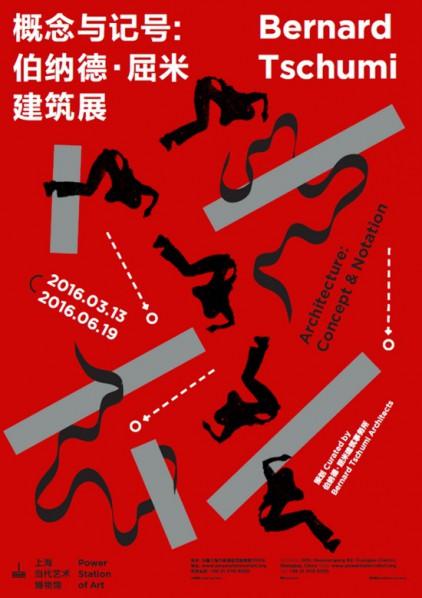 Poster of Bernard Tschumi