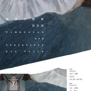 Poster of Dimension and Trajectory 290x290 - Dimension and Trajectory – Liu Yujie solo exhibition was unveiled at Amy Li Gallery