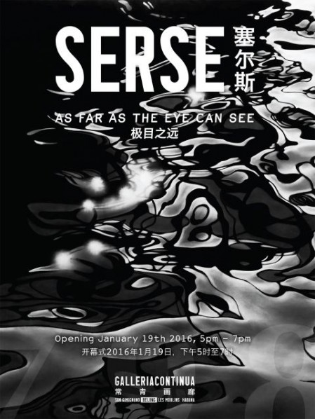Poster of SERSE AS FAR AS THE EYE CAN SEE