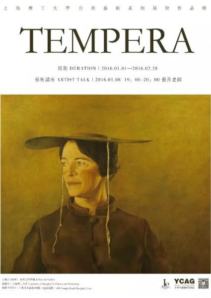 Poster of Tempera