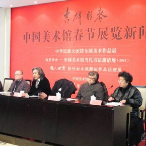 "01 National Art Museum of China launched a press conference entitled ""Auspicious Spring Festival"" for the New Year shows 290x290 - Celebrating Chinese New Year by Art: National Art Museum of China launched three New Year Shows in 2016"