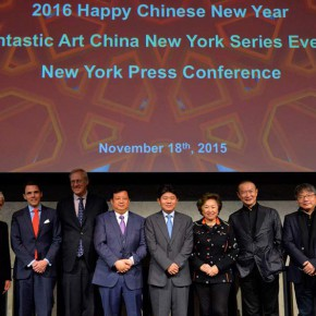 01 Press Conference held in Lincoln Center for the 2016 New York series events Happy Chinese New Year・ Fantastic Art China 290x290 - 2016 Happy Chinese New Year: Fantastic Art China Celebrations in New York