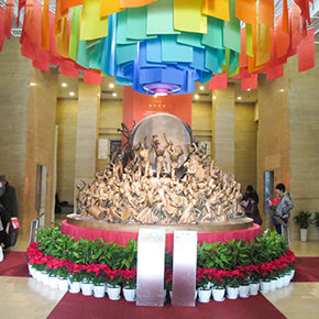 Celebrating Chinese New Year by Art: National Art Museum of China launched three New Year Shows in 2016
