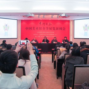 "02 National Art Museum of China launched a press conference entitled ""Auspicious Spring Festival"" for the New Year shows 290x290 - Celebrating Chinese New Year by Art: National Art Museum of China launched three New Year Shows in 2016"