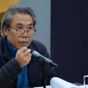 """03 Wang Shaojun 290x290 - Relay: CAFA Collective Creative Energy Restarts a New """"Long March"""""""