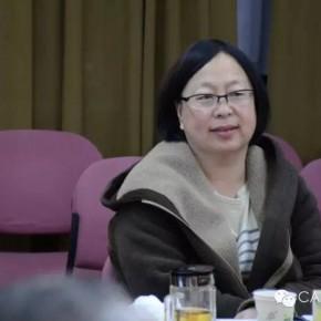 """04 Song Xiaoxia 290x290 - Relay: CAFA Collective Creative Energy Restarts a New """"Long March"""""""