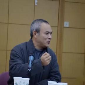 "11 Lv Pinjing 290x290 - Relay: CAFA Collective Creative Energy Restarts a New ""Long March"""