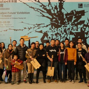 12 Creator's Workshop  290x290 - CAFA Art Museum Awarded Many Prizes by the 2015 National Art Museum Excellent Project
