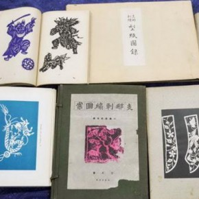 12 The collection of books 290x290 - The Artist Within Series of Lectures: Lv Shengzhong – From the Last Century