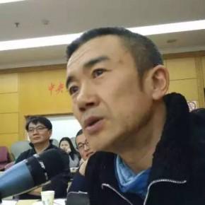 "13 Zhang Lujiang 290x290 - Relay: CAFA Collective Creative Energy Restarts a New ""Long March"""