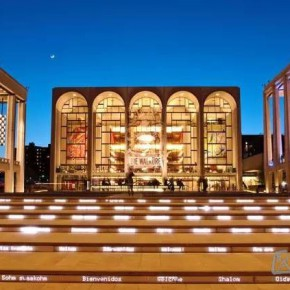 14 Lincoln Center 290x290 - 2016 Happy Chinese New Year: Fantastic Art China Celebrations in New York