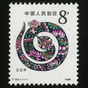 "15 Lv Shengzhong, ""Jisi Year The Ganoderma Lucidum in the Mouth of a Snake"", 1989"