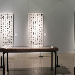 "22 Exhibition view of the ""Heritage of Calligraphy Invitation Exhibition of Contemporary Calligraphy in NAMOC"" 290x290 - Celebrating Chinese New Year by Art: National Art Museum of China launched three New Year Shows in 2016"