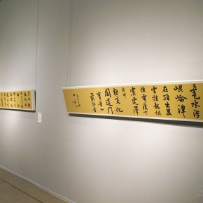 "23 Exhibition view of the ""Heritage of Calligraphy Invitation Exhibition of Contemporary Calligraphy in NAMOC"" 290x290 - Celebrating Chinese New Year by Art: National Art Museum of China launched three New Year Shows in 2016"