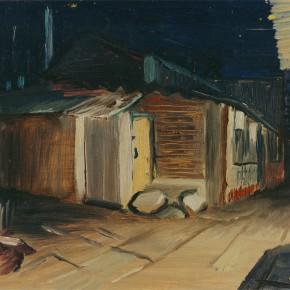 87 Lu Liang Street Corner 1997 290x290 - Lu Liang