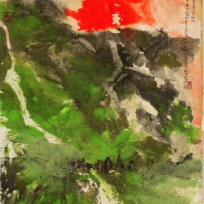 Hou Beiren, Charming Green Mountains, 2014; Ink on Paper, 56 12 x 30 in