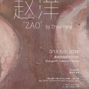 "Poster at ShanghART 290x290 - ShanghART announces ""Zao"" by artist Zhao Yang opening March 18"
